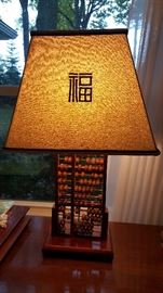 Abacus Lamp - Rare Peoples Republic of China