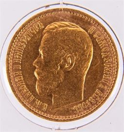 Lot 6 - Coin 1899 Russian 5 Rouble Gold Coin