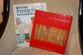 Asian books