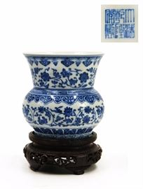 A SMALL BLUE AND WHITE ZHADOU BEAKER,QINGLONG MARK Property from a Bay Area Collector