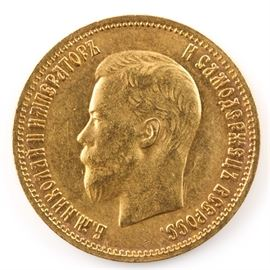 1899 Russian Ten Rubles Gold Coin: An 1899 Russian ten Rubles gold coin. Obverse: Nicholas II bust facing left. Reverse: Crowned double-headed imperial eagle. Metal Content: 90% Gold. Diameter: 22.7 mm. Weight: 8.6 grams. Very good condition.