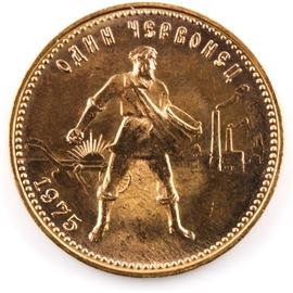 1975 Russian Chervonets Ten Roubles Gold Coin: A 1913 Netherlands ten gulden gold coin. Mintage: 1,133,476. Metal content: 90% gold. Diameter: 22.5 mm. Weight: 6.73 grams. Very good condition.