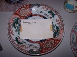 PAPERWORK WITH PLATE