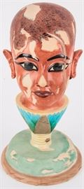 Lot 199 - Boehm Tutankhamun Collection Child King Sculpture