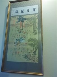 """""""One Hundred Laughing Babies"""" Silk Art from Shanghai China"""
