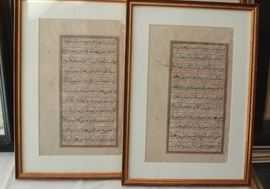 Manuscript leaves from Koran, dated 1612. Naskhi script with Persian translation. Scribe identified as Jaffer-E-Rumi.