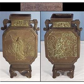 Asian Arts Bronze Vase Indo China