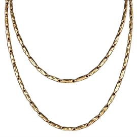 10K Yellow Gold Chain Link Necklace: A 10K yellow gold chain link necklace. This necklace features chain link details in 10K yellow gold.