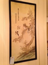 This picture was presented to Lillie Belle's in-laws who  served as missionaries in China