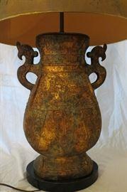 Japanese 2 Handled Bronze Lamp