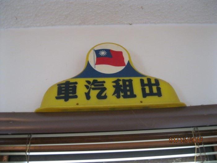 Asian taxi light