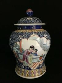 REPUBLIC PERIOD CHINESE GINGER JAR