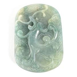 Nephrite Jade Carved Tablet: A carved jade tablet. The rectangular two-sided tablet has a rounded top and bottom, featuring relief carvings of mythical animals on both sides. The tablet comes in a green fabric-lined box with a snap closure. No maker's marks.