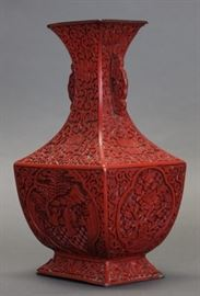Chinese cinnabar vase, Republican period