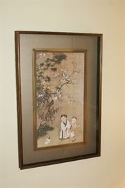 Artwork - Chinese couple