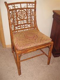 Unique Oriental Chair.
