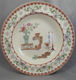 "19th Century Copeland Spode ""Canton"" Rimmed Bowl"