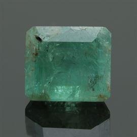 Loose 2.64 CTW Emerald Gemstone: A loose emerald step cut 2.64 ctw emerald.