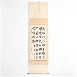 Rice Paper Hanging Scroll With Korean Calligraphy: An East Asian hanging calligraphy scroll. The work features Korean calligraphy in black ink on rice paper, with red seals to the lower left and top right. The piece is mounted to a cream paper scroll with wooden handles to the lower end. It includes a decorative hanging string to the top and a label with Korean writing to the verso.