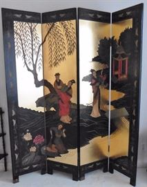 Carved Japanese screen
