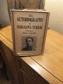 auto fukuzawa front of book
