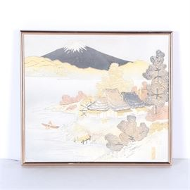 Japanese Chokin Metal Engraving Depicting Mt. Fuji: A Japanese Chokin style metal engraving. This landscape depicts houses among trees, a dock, and a boat in the foreground, with a view of Mt. Fuji beyond rolling hills in the distance. This piece is signed in the lower right corner, and presented under glass in a copper tone aluminum frame, with hanging wire to the verso.