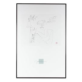 """John Lennon Limited Edition Lithograph """"Baby Grand"""": A limited edition lithograph print by John Lennon, titled Baby Grand. This loosely-rendered line drawing depicts a figure at a piano with their face turned toward the viewer, while a cluster of musical notes rises from the top of the instrument. This piece is numbered 1541/5000. This print, embossed below with John's printed signature also bears Yoko's in-plate chop in red ink. This print is framed under glass in a heavy black metal frame."""
