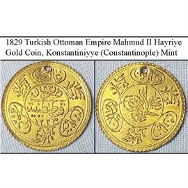 Coins Currency Gold 1829 Ottoman Empire Hayriye Mahmud II Coin
