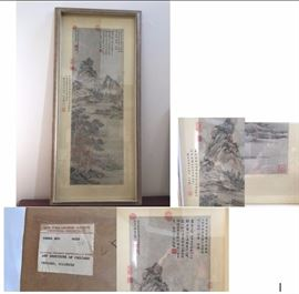 13th Century Chinese brush print, Yan Dynasty (from the Art Institute)