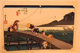 1855 PRINTING OF ALL THE FAMOUS FIFTY-THREE STATIONS OF THE TOKAIDO ~ UTAGAWA HIROSHIGE  AND OTHER IMPORTAND       VINTAGE JAPANESE PRINTINGS