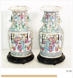 Item 151 Pair Chinese Famille Rose Vases