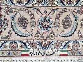 Handmade Silk Rug from Iran Signed
