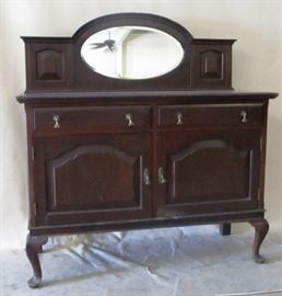 English Queen Anne Sideboard