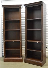 Pair of Tall Wood Bookcaseshttp://www.ctonlineauctions.com/detail.asp?id=641898