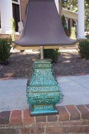 1970s Ceramic Lamp