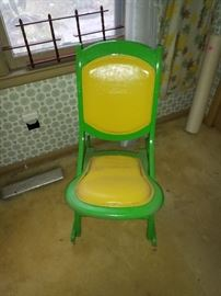 Vintage retro rocking chair