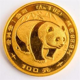 Lot 2a - Coin 1983 1 Ounce Gold Panda .999 Proof