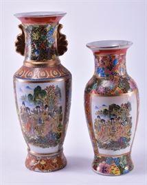 Lot 11: Two Enameled Oriental Vases