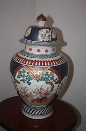 ASIAN TEMPLE JAR