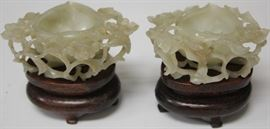 LOT #30 - PAIR OF 19TH C. CHINESE WHITE JADE CARVED BOWLS