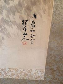 Signature of artist