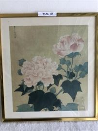 Asiant Print with Stamp, Gold Metal Brushed Frame