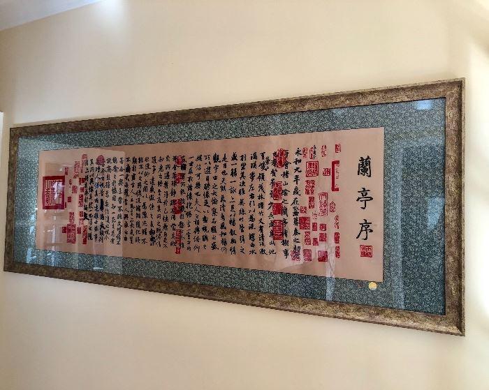Horizontal, framed Chinese art - w/cert stamp