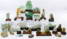 Asian Carved Jadeite Jade Animal Assortment