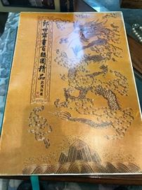 Rare Chinese Prints from Pan American Pacific Exposition