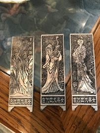 Antique Chinese Silver Bar Panels