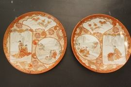 Lot of 2 Japanese Dishes - Very Old with Amazing Gold Detailing - with Trinket Box   Plates resemble Kutani Meiji Period Porcelain?