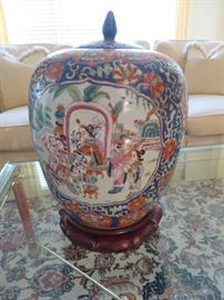 CHINESE FAMILLE GINGER JAR WITH LID (detail)