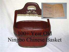 Ningbo 100 Old Basket Estate
