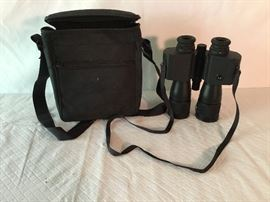 Set of Binoculars in Case           https://ctbids.com/#!/description/share/26604